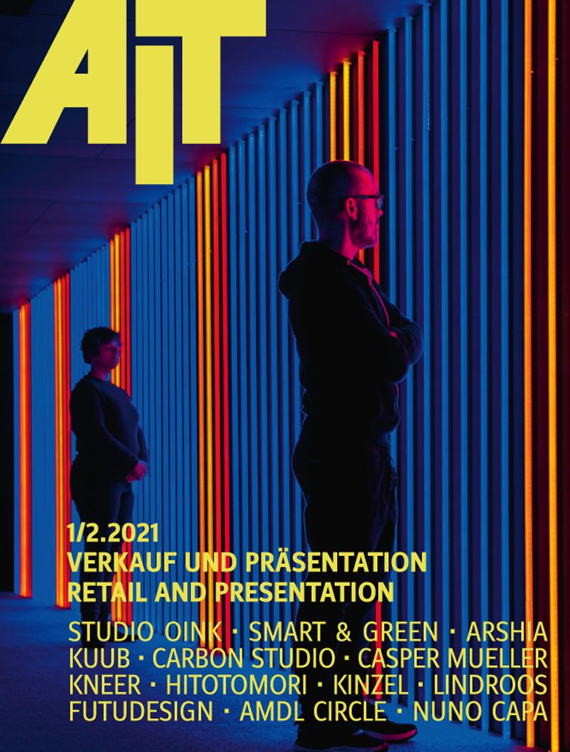 AIT Architektur Innenarchitektur Technischer Ausbau inkl. xia